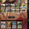Dominion Online 対戦録 577