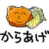 ブログのロゴとアイコンをリニューアルしました