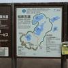 北海道ツーリング 2018 ③9/16 知床 その2
