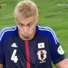 サッカー日本代表がワールドカップに出場できる条件は?オーストラリア戦の日程は?
