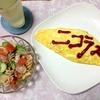 8月15日の食事記録~昼食まで良かったのに、衝撃で食べ過ぎました。