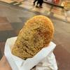 新京極にあるコッペパン専門店「パンの田島」昔懐かしい揚げパンが美味しい!!
