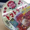 【今週のカップ麺77】 太陽のトマト麺 トマトラーメン(明星食品)