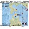 2016年08月21日 15時14分 青森県下北地方でM2.6の地震