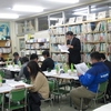 第2回ブロック少年健全育成連絡協議会