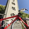 勝尾寺TT41回目、まさかまさかの・・【ロードバイク】