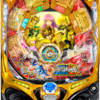 """三洋物産「CR 聖闘士星矢4 The Battle of """"限界突破""""」の筐体&PV&ウェブサイト&情報"""
