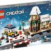 レゴ2017年クリスマス新製品!レゴ クリエイター Winter Village Station 10259 が新発売されるよ。