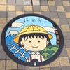 静岡市のマンホール