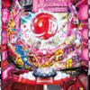 サンスリー「CR ボウリング革命 P★LEAGUE」の筐体&PV&ウェブサイト&情報