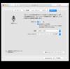 Macで文字を音声入力する方法