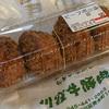 神奈川区青木橋の〈川窪牛豚肉店〉の揚げ物はハズレなし!