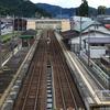 君の名は。 舞台探訪(聖地巡礼)~飛騨・高山、長野県 小海町、名古屋駅、前田南駅 など全国各地~