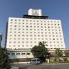アートホテル石垣島に宿泊してみました