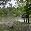 【プライベート】駒出池キャンプ場が素敵だった