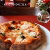 【移転】見沼区大和田「Pizzeria Ciccio(チッチョ)」のマルゲリータ