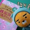 感想 hime式韓国語文法ドリル 自分のゴールに向かうために