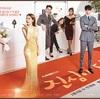 真心が届く ★4.5 (tvN 2019.2.6-3.28)
