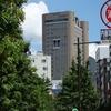 ビルのある風景『東京神田 千代田通り』