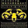 神林さんの【表紙が黒い本+α】ギャラリー