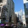 香港1日目①ーいきなり財布なくす。そして香港の朝食は…?
