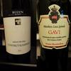 私が飲んだワインたち 〜 Glass4 〜
