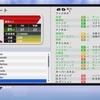 FIFA19のキャリアモードなのですが、なんというか…。