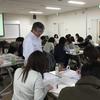 福岡記念病院にて「アドラー心理学に基づく人材開発と部下の教育方法」というタイトルで5時間のワークショップを開きました。