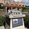 まとめ:台北三泊の旅、三姉妹+爺執事の珍道中