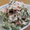 『ゴーヤとツナのサラダ』苦味が軽減!ぱくぱく食べられるゴーヤーサラダ♪