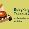 RubyKaigi Takeout 2021に登壇した