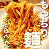パスタ:【虎ノ門】西新橋にニューオープンしたたらこパスタ専門店|罪なたらすぱ