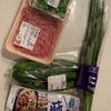 料理記事第3弾❗️ 台湾混ぜ飯の作り方❗️美味しいよ❗️
