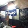 旭川グルメ旅行★美味しいホルモン屋!馬場ホルモンに行ってみた!
