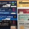 陸マイラーのクレジットカード・ポートフォリオを公開!私の最強クレカパーティーはコチラです!