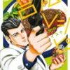 紺田照の合法レシピ という漫画