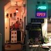 八丁堀のウズベキスタン料理店ALOHIDDINでペリメニとマントゥを堪能