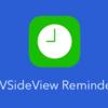 ワークフロー紹介「TVSideView Reminder」