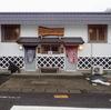 福島市観光PRキャラクター「ももりん」が可愛い♪導専の湯(どうせんのゆ)