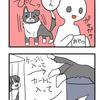 【犬漫画】うちの犬さん賢いなぁと思った時