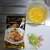美味くて簡単に作れるチャーハン@男飯