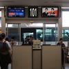 【チェジュ航空搭乗記】便利な金浦空港乗り入れと、韓国人CAによる関西弁アナウンスが面白い韓国のLCC。