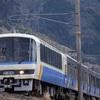 第396列車 「 三度目のU@TECH! 山陰本線試験走行中のユーテックを狙う 」