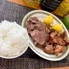 第16回測定日!!〜肉の石川さんのお肉がおいしい件〜