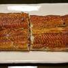 鰻の生醤油焼きを食べに、いづもやに行ってみた。(日本橋本石町)