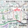 香川県 国道438号飯山バイパスの一部区間を4車線で供用開始