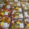 [20/01/30]「チェリーハウス」(JA ファーマーズマーケット) の「魚・黒酢あんかけ」 388円 #LocalGuides
