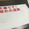 打ち上げ、女子会バージョン(^^)