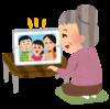 小さくはじめるオンライン勉強会その2 (フルリモートパターン)