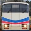 【過去画供養#17】京成AE100形「シティライナー」(ちょっとだけ乗車記かも)
